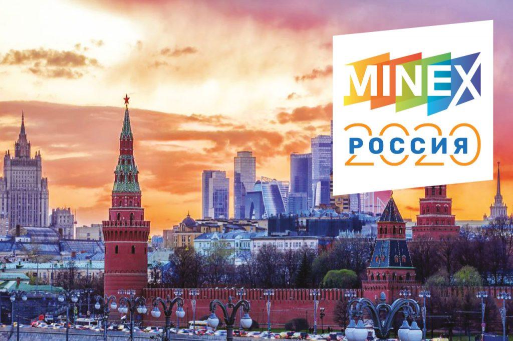 МАЙНЕКС Россия 2020