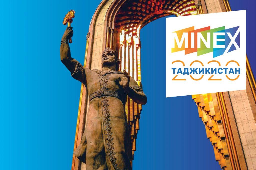 МАЙНЕКС Таджикистан 2020