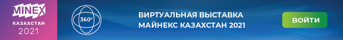 VirtualWorldKZ2021-ru